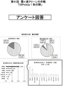 img268-%e3%82%b3%e3%83%94%e3%83%bc